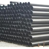 Buy cheap HS code seamless steel pipe product