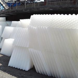 Buy cheap PVC PP Tube Settler Media Installation Easy Lamella Plate Packing For Clarifier product