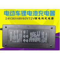 Buy cheap 24V 36V 48V 60V 72v Lithium Ion Battery Charger , Electric Bicycle Battery Charger product
