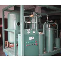 China Vacuum Single-stage Insulation Oil Regeneration Purifier, Oil Purifying System ZYB-100 on sale