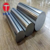 Buy cheap Hollow Stainless Steel Rod Mirror Finished Surface For Shock Absorber Piston product