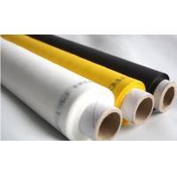 Buy cheap Polyester screen mesh fabric,  screen printing mesh product