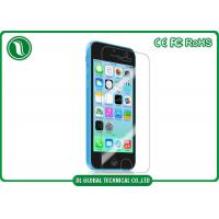 Buy cheap iPhone 5 / 5s / 5c Tempered Glass Screen Protectors 2.5d Curved Edge product