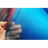 Buy cheap Plastic HDPE UV Treated Anti Insect Net For Tomato Plant / Apple Orchard product