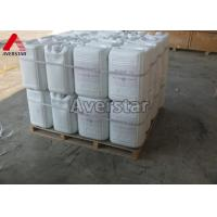 Buy cheap Sulfa Imidazoles Agricultural Fungicide Cyazofamid 95% TC Odorless Powder product