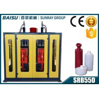 Buy cheap Plastic Cosmetic Bottle Automatic Blow Molding Machine Triple Cavity Head SRB55D-3 product