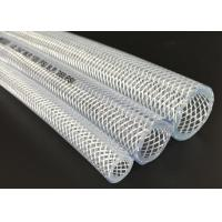 Buy cheap Odorless PVC Transparent Hose , Fiber Braided Hose / Tubing ROHS Approved product