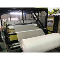 Buy cheap DYF-Series Aluminum plating High Speed Compound Bubble Wrap Film Making Machine 20      00mm product