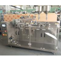 Buy cheap Food Sachet Pouch Packing Machine product