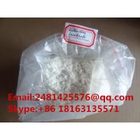 Buy cheap Male Trenbolone Powder 99% Purity Oral Methenolone Enanthate Steroid CAS 303-42-4 from wholesalers