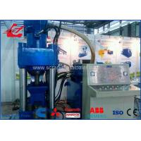 Buy cheap 30kW Motor Hydraulic Metal Briquetting Machines For Steel Chips product