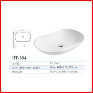 Buy cheap 陶磁器の浴室の洗面器のカウンタートップの浴室はキャビネットの洗面器を沈めます product