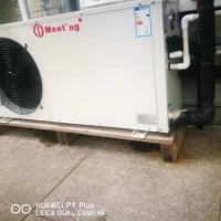 China Air source heat pump 5KW heating ,Residential heating bathroon hot water on sale