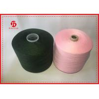 Buy cheap Strong Polyester Cone Dyed Yarn , 100% Polyester Colored Thread Black Pink product