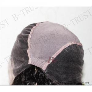 Buy cheap casquillo de alta calidad de pelucas de cordón product