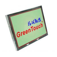 Buy cheap IP65 Touch Screen Monitor product