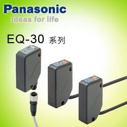 China EQ-34 wholesale