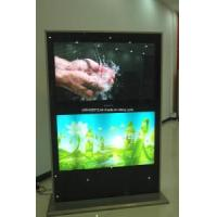 Buy cheap 46 Inch 3D Naked Eye Touch Screen Multi-Media Advertising Player product