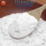 Buy cheap CAS NO13463-67-7  Titanium Dioxide Anatase A100 For Painting , Titanium Dioxide Powder product