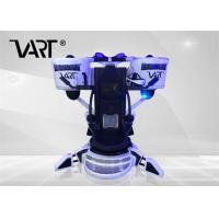 Buy cheap Attractive Electric Motion 9d Virtual Reality Flight Simulator For Multi Player from wholesalers