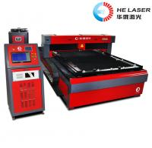 Buy cheap Certification économiseuse d'énergie d'OIN de la CE de découpeuse en acier de laser de haute précision from wholesalers