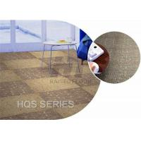 Buy cheap Modern Modular Raised Floor Carpet Tiles Colorful Nylon Eco - Friendly 50cm x 50cm product