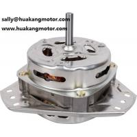 Buy cheap Home Appliance Washing Machine Motors with Single Phase HK-078T from wholesalers