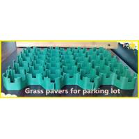 Buy cheap Grass Paver product