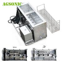 Buy cheap Wheel Halves Ultrasonic Cleaning Machine for Car Bus Truck Motorcycle Wheel Hub product