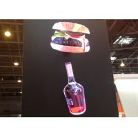 Buy cheap Plug and Play Holographic 3D Led Fan Kino Mo Hologram Advertising Player product