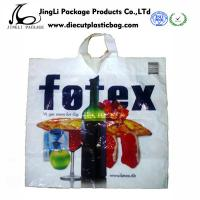 Buy cheap Customized HDPE Plastic Rope Handle Bags Biodegradable for Wine product
