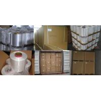 Buy cheap Polyester High Tenacity Yarn for REINFORCEMENT OF PLYWOOD product