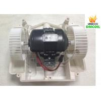 Buy cheap Mercedes Benz Automotive Blower Motor / Heater Blower Motor Low Noise And Long Life product