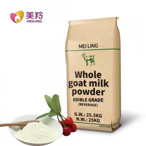 Buy cheap Sterilized Raw Whole  Goat Milk Powder food grade for ice cream Yogurt 25kg product