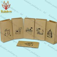 Buy cheap Eco-friendly Stand Up Brown Kraft Customized Paper Bags For Shopping product
