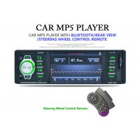 Buy cheap Digital Touch Screen Car Stereo With Gps And Backup Camera 4 Inch HD Screen product