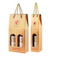 Buy cheap 750ml Christmas 2 Bottle Kraft Cardboard Wine Box With Hot Stamp LOGO product