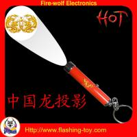 China logo light keychain,Mini projector keychain manufacturer & Suppliers on sale