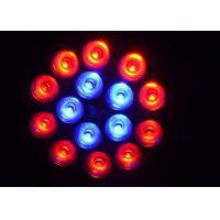 Buy cheap E27 15w Led Grow Bulbs Hydroponic Seedling Bud Cultivation Growth Flowering product