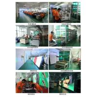 Melton optoelectronics co., LTD