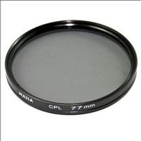 Buy cheap filtre COMPLET du filtre 52mm de caméra product