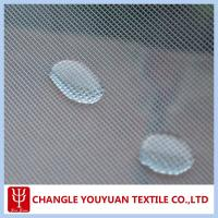 Buy cheap Water-proof Square Polyester Screen Mesh Fabric For Window / Door product