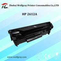 Buy cheap Compatible for HP 2612A toner cartridge product