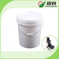China White Liquid Synthetic Rubber Dispersion Hot Melt Glue Adhesive Forar Seat Interior Materials , Door Plank Covering on sale