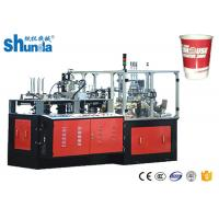 Buy cheap 6-22 Oz Double Wall Coffee Or Tea Paper Cup Forming Machine High Efficient With Ultrasonic and hot air system product