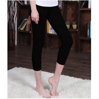 China Drying Fast Womens Gym Leggings , Workout Pants For Women Ultra - Stretch Fit on sale