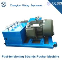 Buy cheap China Strand Pusher Machine Manufacturers low price product