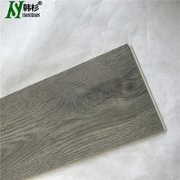 Buy cheap Indoor Usage Stone Plastic Interlock  SPC PVC Waterproof unilin click floor tiles from wholesalers