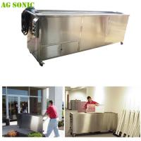 Buy cheap Mobile Window Blinds Ultrasonic Cleaning System With Over 3 Meter Length product
