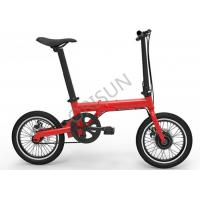 Buy cheap 200 - 250w Foldable Electric Bike , 16 Inch Brushless Electric Bike Compact Structure product
